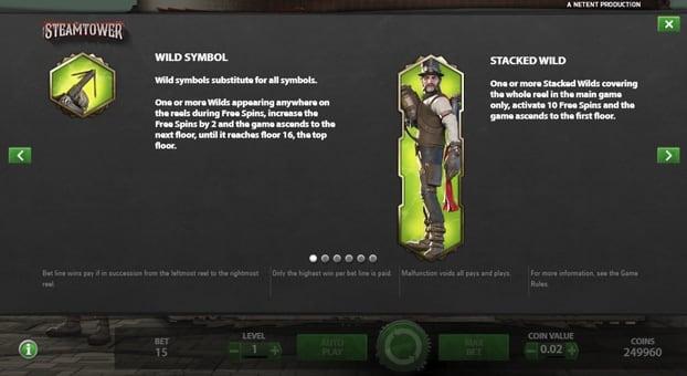Символы Wild в автомате Steam Tower