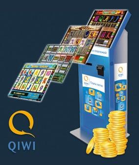 Qiwi с иговыми автоматами